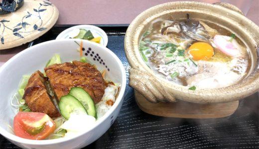 高知県須崎市「ぼっちり」の鍋焼きラーメン