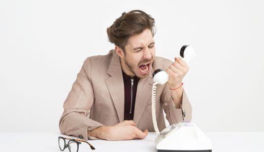 コールセンター経験者の僕がコールセンターで外れの人に当たる確率を下げる方法を考えてみた