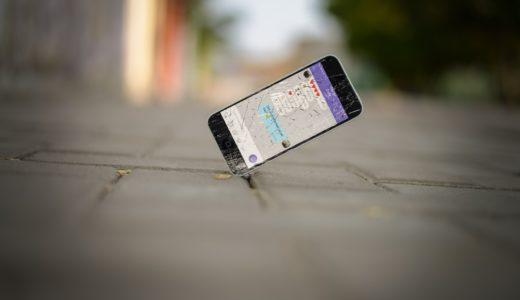 iPhoneの画面がバキバキに割れている人はおっちょこちょい。そして大体女性……。