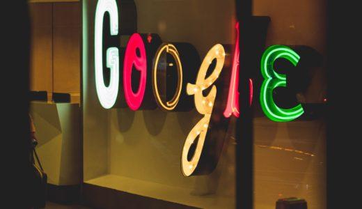 【記事数は関係ない】13記事でGoogle AdSense審査に通った話