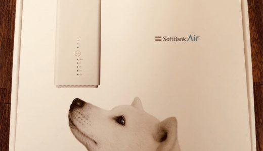 SoftBank Airが届いたので速度を測定してみたら意外と早かった話