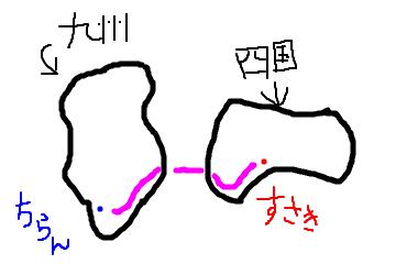 【父と男二人旅】四国最南端の足摺岬のホテルにきた話(前編)