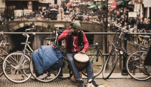 【ミュージシャン必見!】バンド活動で助成金をもらえる機関5つ