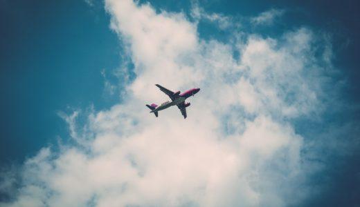 東京〜高知間をお得に飛行機で旅するなら楽天トラベルがおススメ!