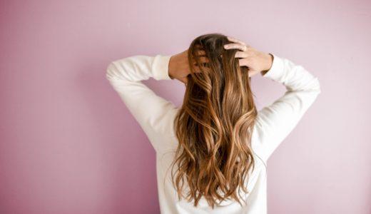 【野菜シャンプー】ルベル ヴィージェシャンプーを使ったら癖毛が抑えられるしオススメ!