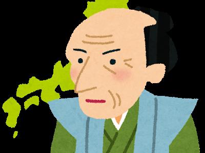 【アプリ】都内の散歩が数倍楽しくなる「大江戸今昔めぐり」を紹介!
