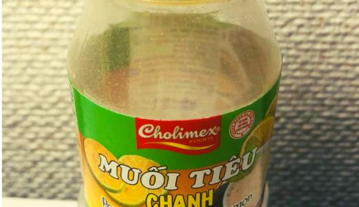 ベトナムのライム胡椒塩「Muoi Tieu Chanh」がうますぎるので紹介!