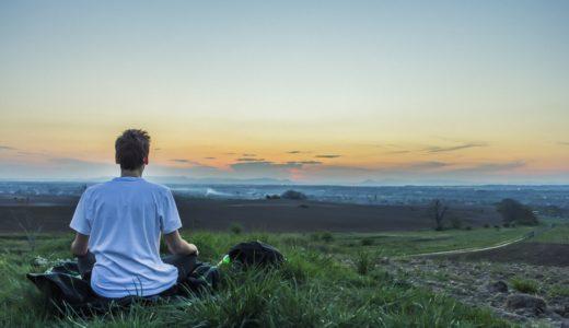 【ヴィパッサナー瞑想】情報過多の時代だからこそ考えない時間を作ろう【マインドフルネス】