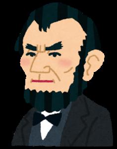リンカーンの絵