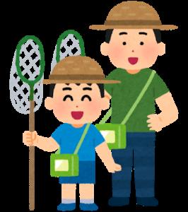 虫取り網を持つ親子
