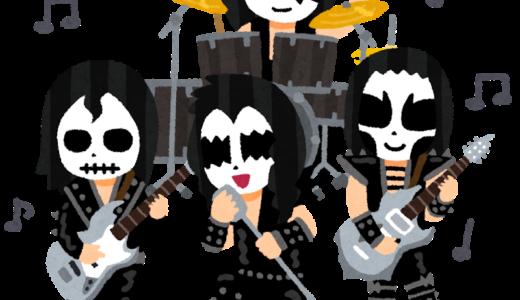 【ネットで音楽はタダの時代】でもライブハウスは夢の国で、ミュージシャンはネズミだから素敵な場所よ!
