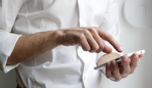 【コストカット】親世代こそ格安SIMのLINEモバイルを使うべき理由【老後も安心】