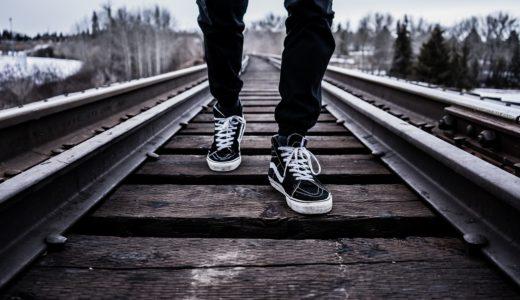 【絶望したら】辛い時は下をみたらいい【足元をみて歩こう】