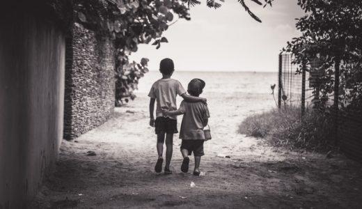 【兄弟仲が悪い人用】弟の僕から見て兄と仲良くする簡単な方法