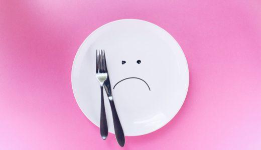 【nosh – ナッシュ】糖質制限弁当の定期配送サービスを申し込んでみたよ!【ダイエット】