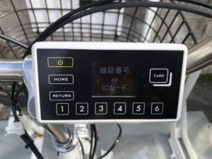 自転車に暗証番号を入れる