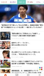 グノシー(スポーツ)